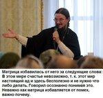 Сысоев ушёл