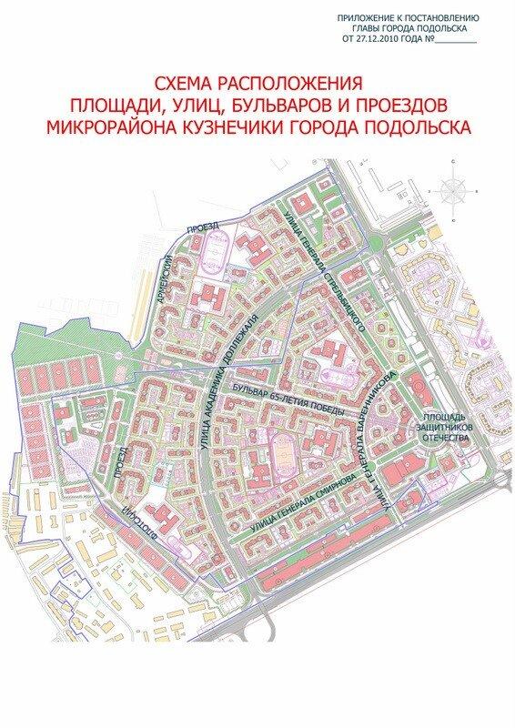Re: Общий план района