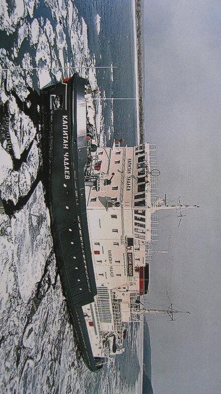 Проект 1105 (Финляндия), тип Капитан Чечкин — Водный транспорт | 800x449