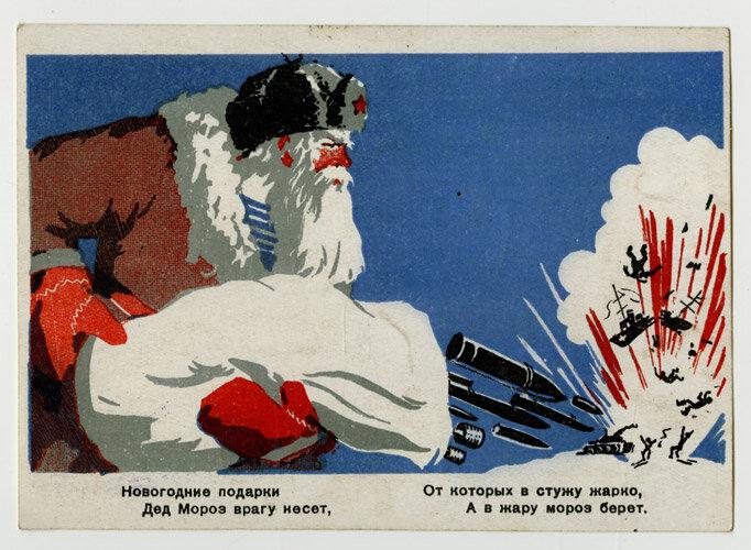 Военному поздравление с новым годом