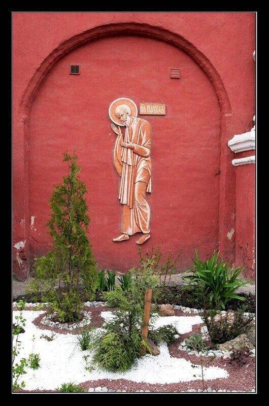 Апостол Павел. Барельеф