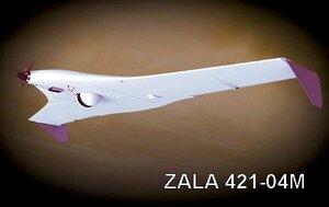 Беспилотник ZALA 421-4М производится в Ижевске