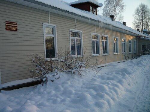 Малышевский Дом - интернат