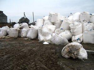 В Приморье пресечен канал незаконной доставки в Россию пестицидов и агрохимикатов