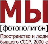 (c) Danila Romanov   zorgu6onok.livejournal.com