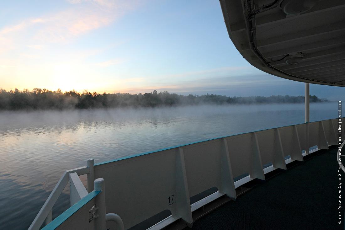 утренний туман на Дону
