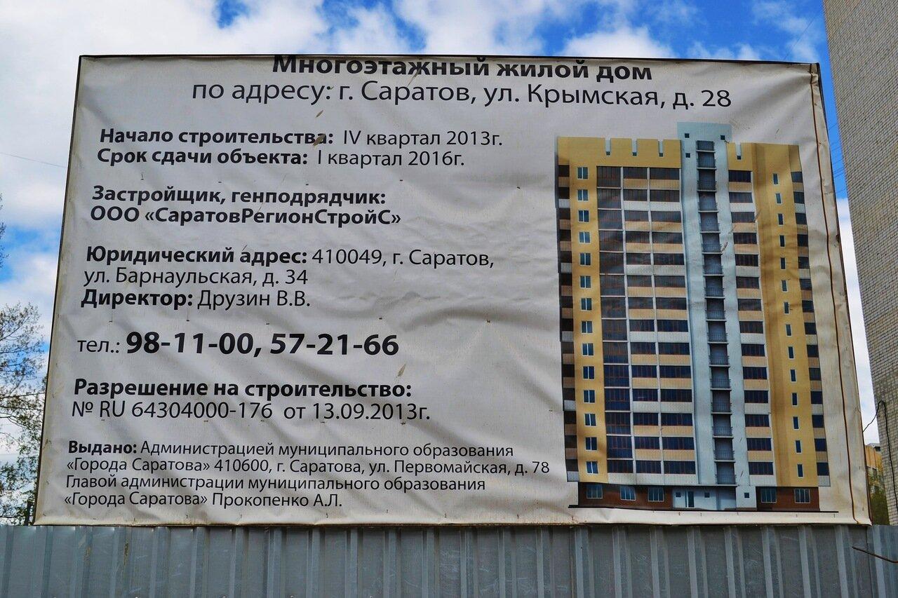 ул валовая д 11: