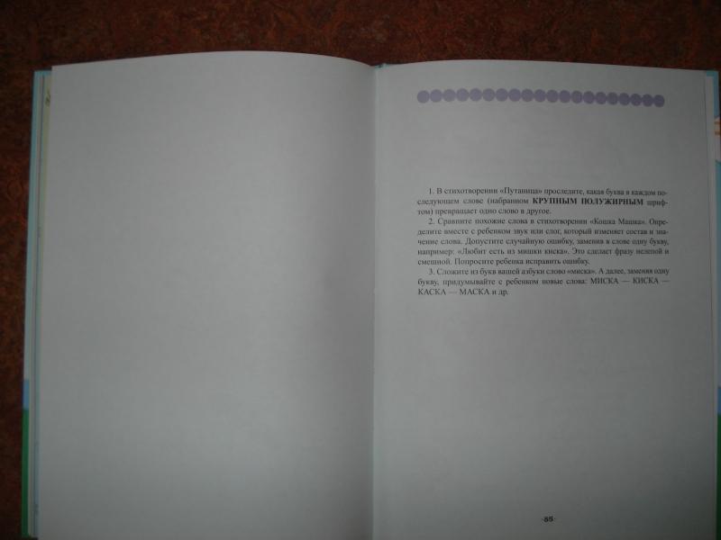 DSC05930.JPG
