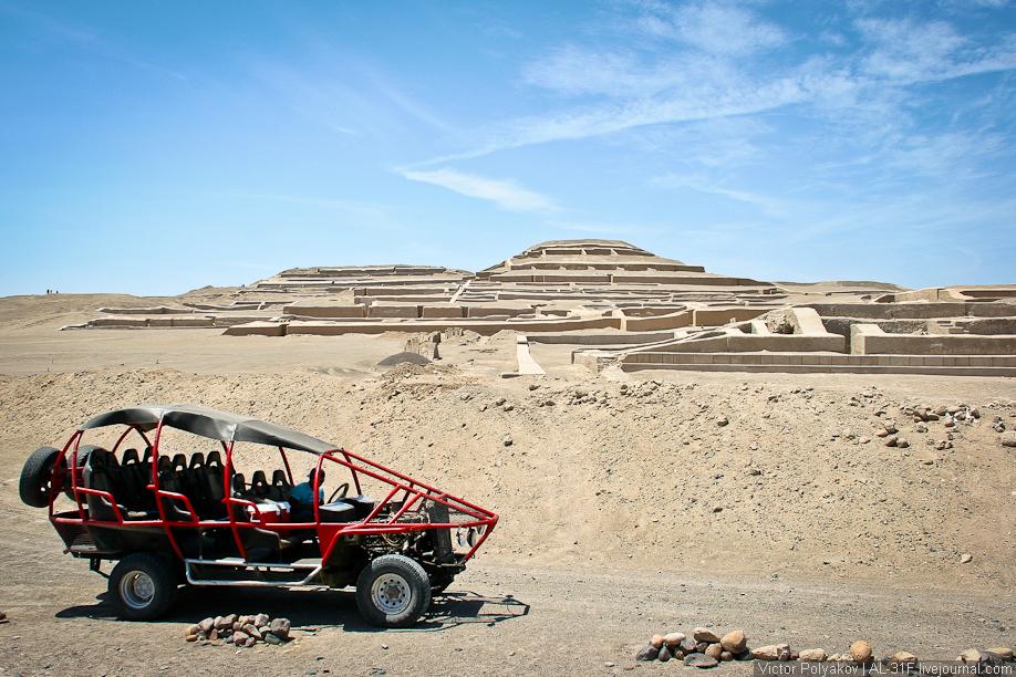 Cahuachi. Nazca