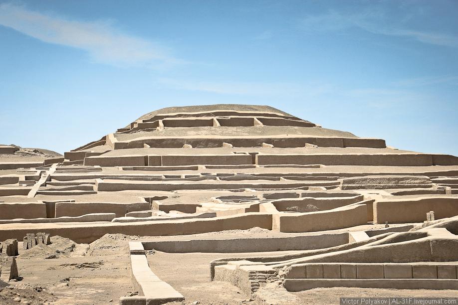 Кауачи. Пирамида