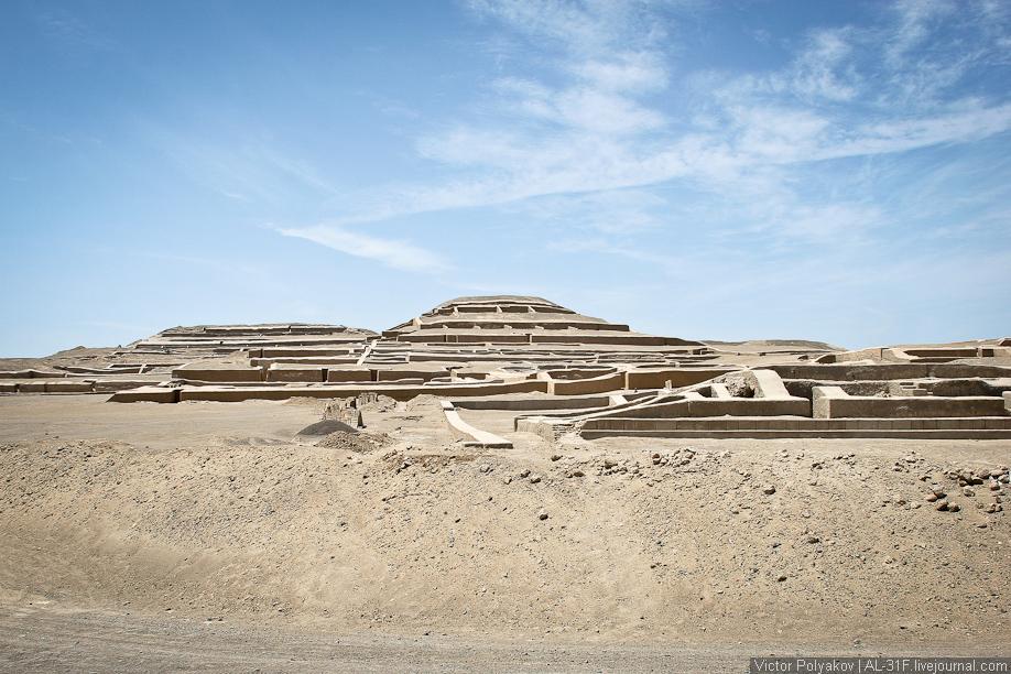 Пустыня Наска. Кауачи. Перу