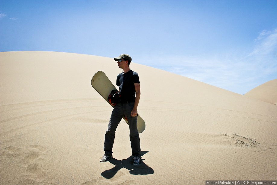 Пустыня Наска. Sandboarding