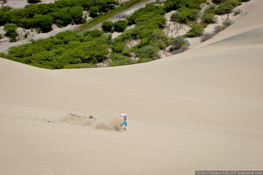 Sandboarding Nazca. Пустыня Наска.