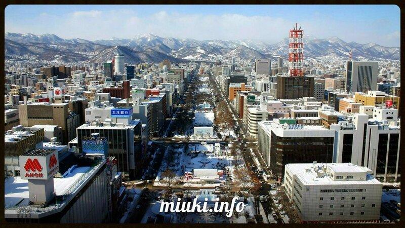 Город в Японии