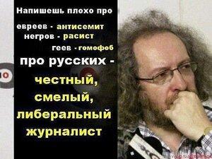 1964873_597672493636875_2127186043_n.jpg
