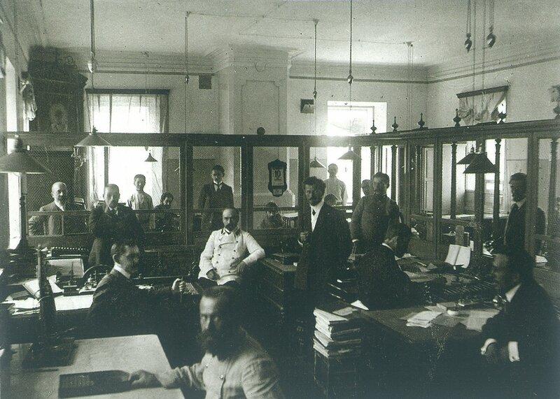 Вятка. Отделение государственного банка.