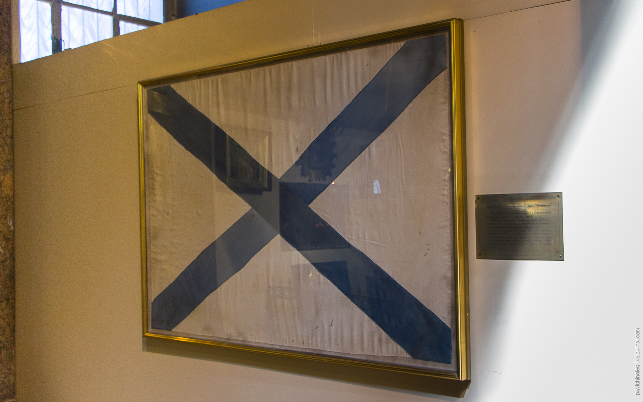 Андреевский флаг..JPG