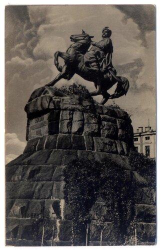 Киев - Богдан Хмельницкий (Х.Л.Зингерман).jpg