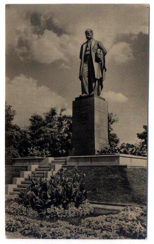 Киев - Тарас Шевченко (Х.Л.Зингерман).jpg