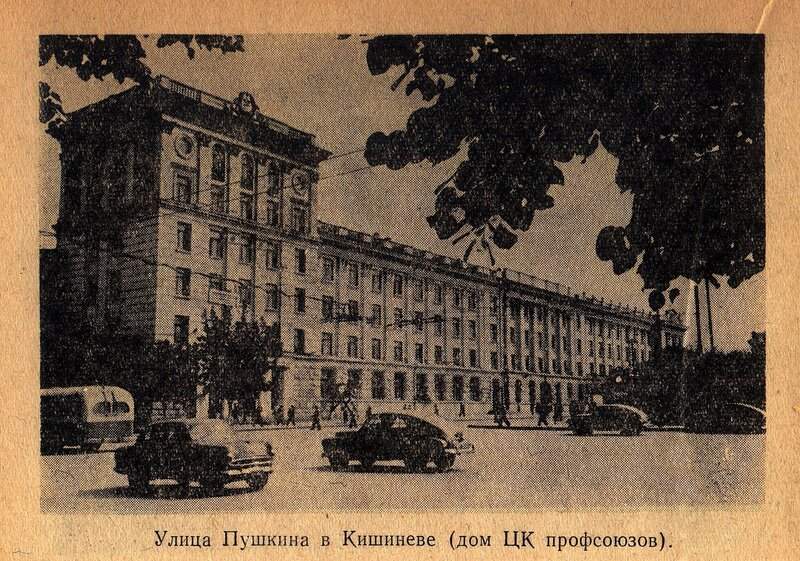 Дом Профсоюзов.jpg