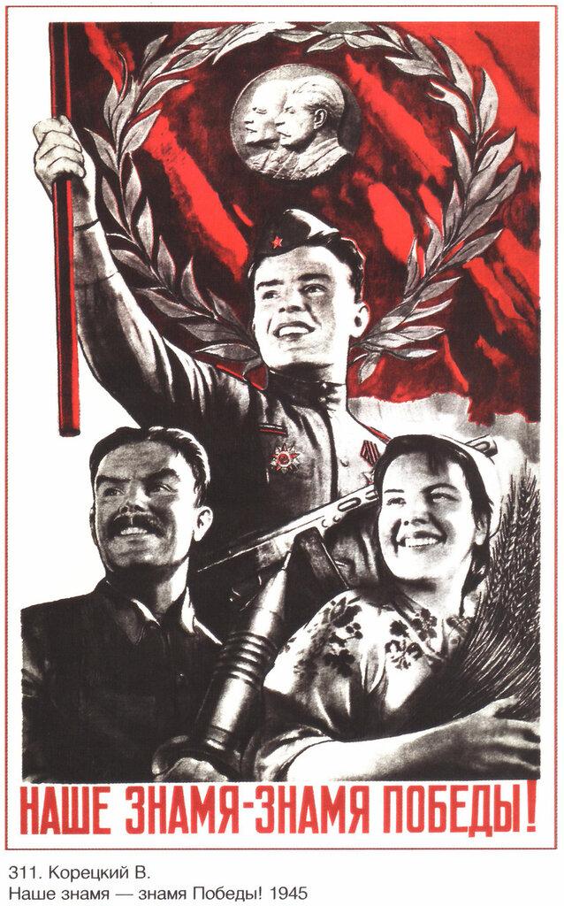 «Смотреть Художественные Фильмы О Вов 1941-1945 Г.г.» — 2003