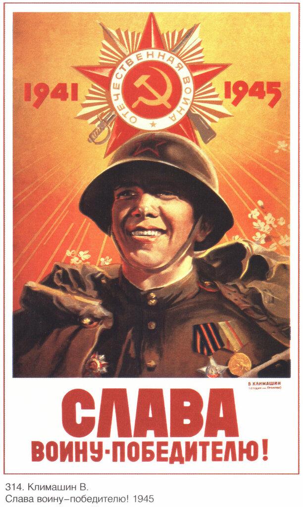 художественные фильмы о войне 1941 1945 советские