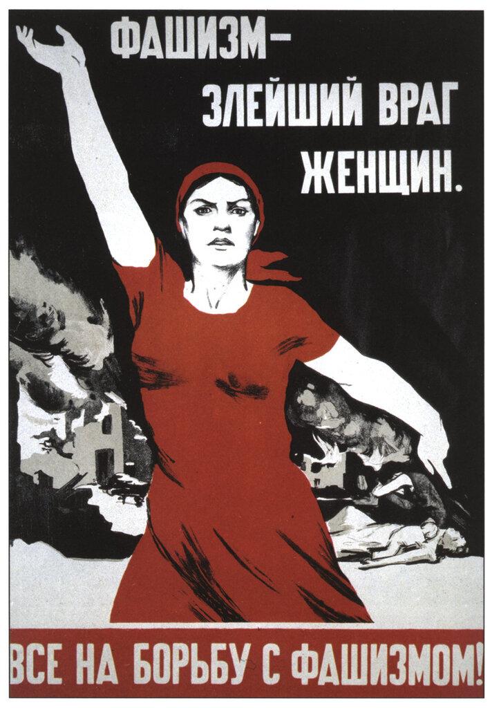 «Фильмы О Войне 1941-1945 Советские Художественные» — 2000