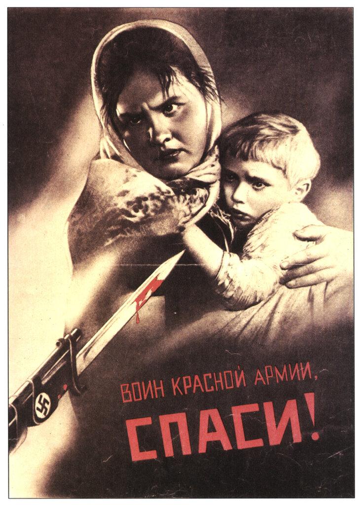 «Фильмы Про Великую Отечественную Войну Советские» / 1981