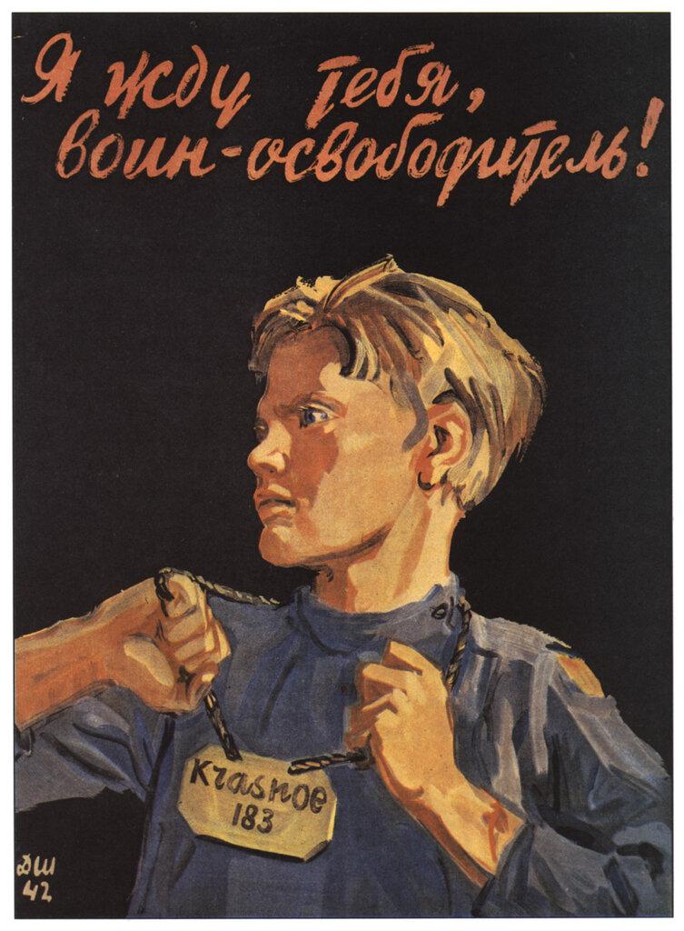 «Сериалы О Второй Мировой Войне Русские» / 2004