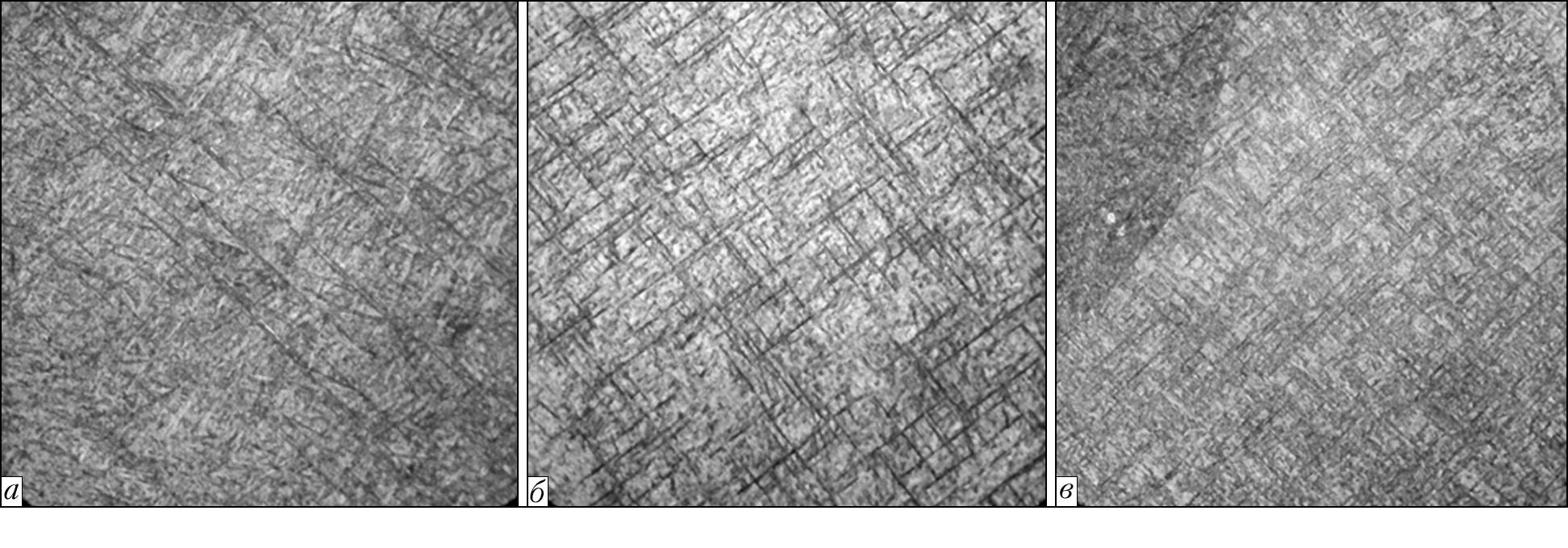 микроструктура металла сварного шва