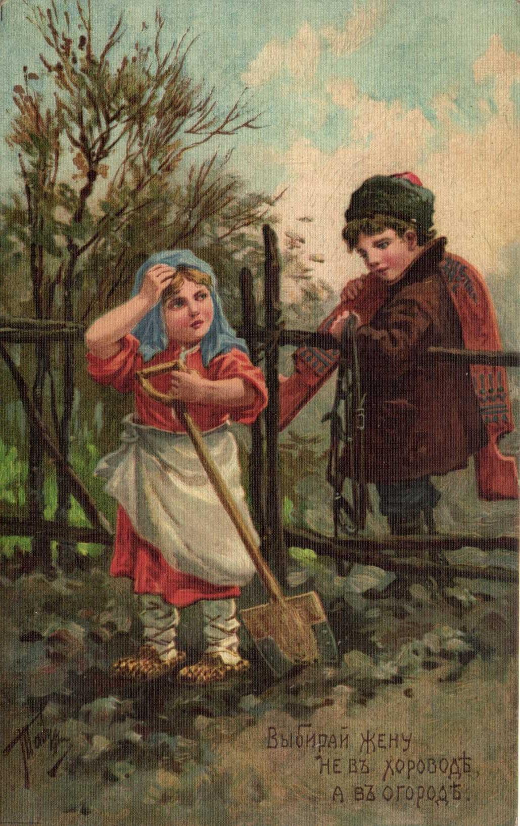 Серия открыток владимира табурина, спецназа россии