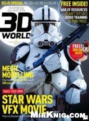 Журнал 3D World - May 2015