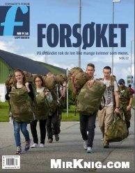 Журнал Forsvarets forum №9 2014