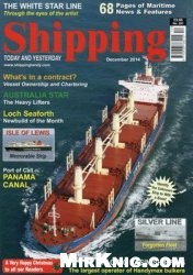 Журнал Shipping Today and Yesterday 2014-12