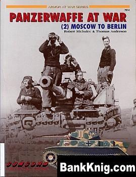 Книга Panzerwaffe at War (2) Moscow to Berlin