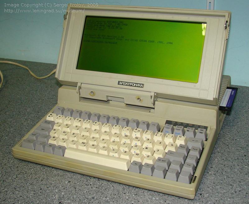 Советский ноутбук! Шутка? «Электроника МС 1504» — первый отечественный ноутбук, разработанный еще в СССР, 1992 год