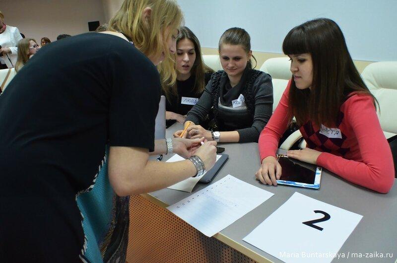 Железный предприниматель, Саратов, 22 апреля 2015 года