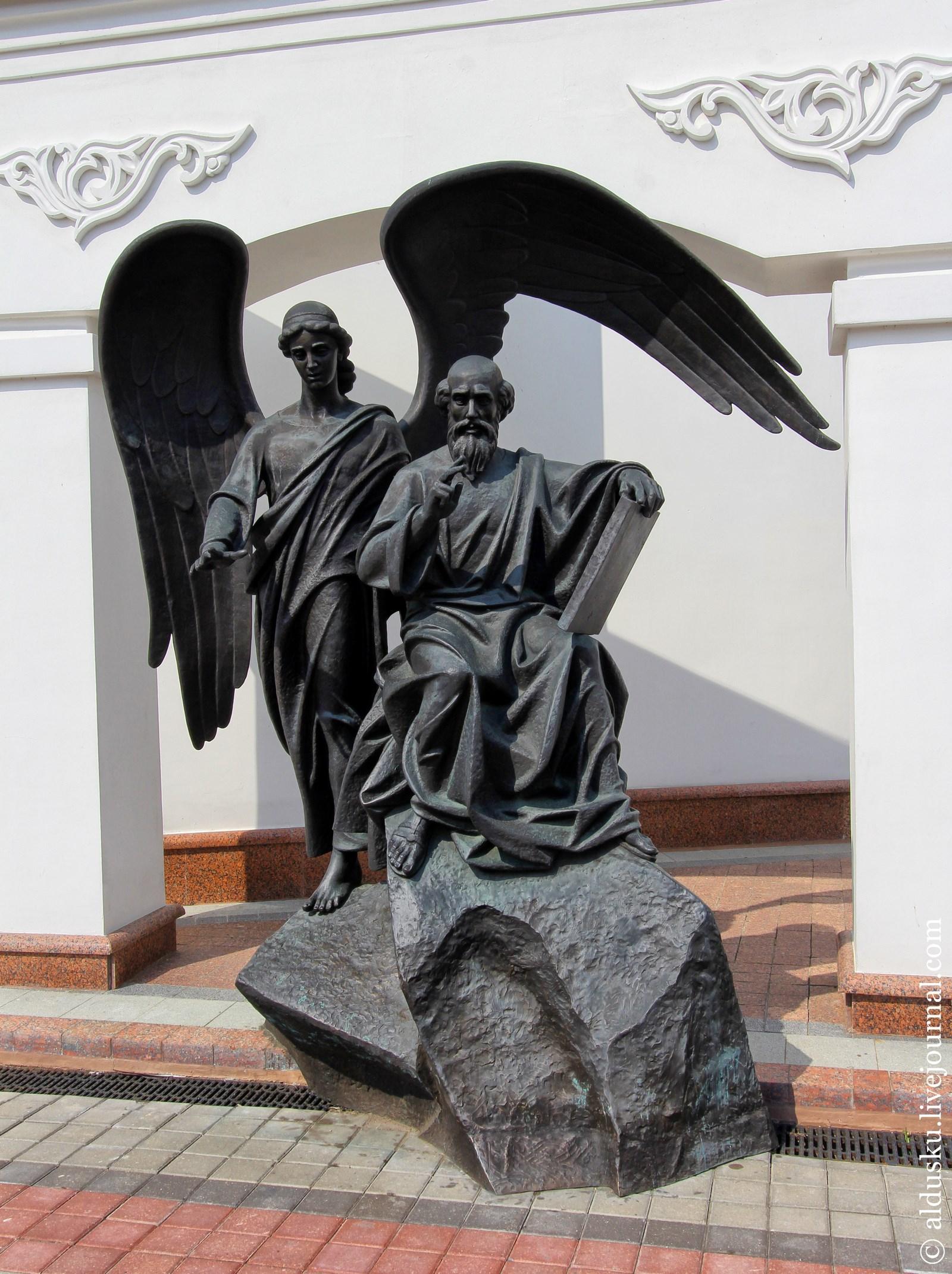 Памятник Иоанну Богослову.