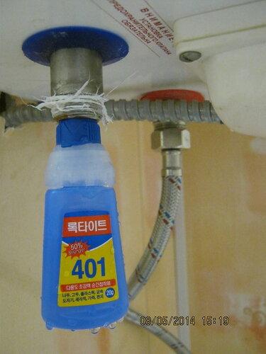 Для подготовки штуцера водонагревателя можно использовать такую затычку