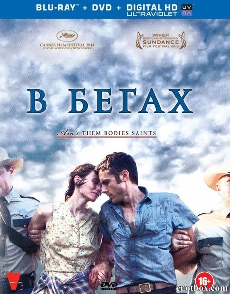 В бегах / Ain't Them Bodies Saints (2013/BDRip/HDRip)