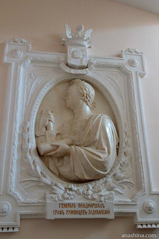 Копия барельефа с надгробия графа Румянцева-Задунайского, Пашков дом