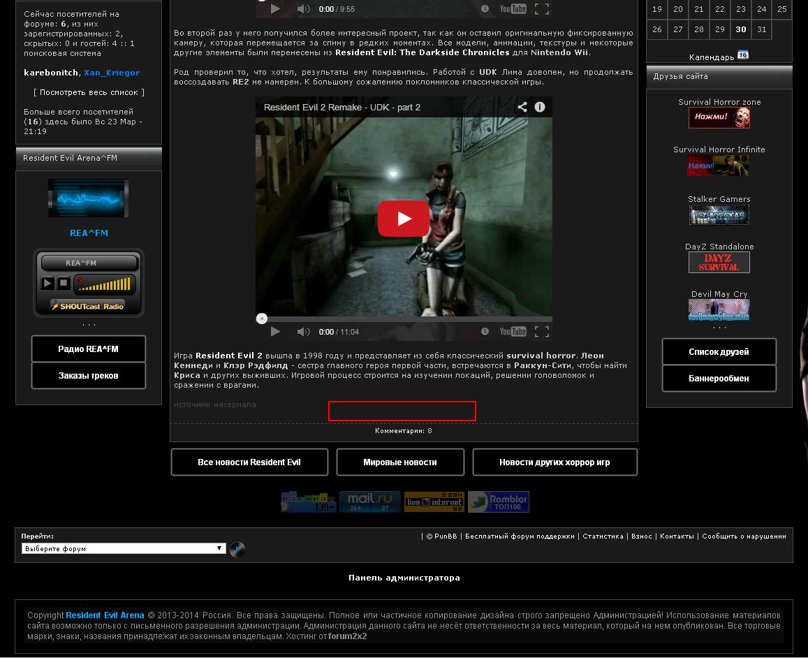 """Блок """"Поделиться"""" в новостях на портале 0_10626b_2f405b85_orig"""