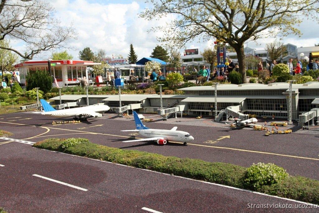 Аэропорт из Лего в Леголенд Биллунд