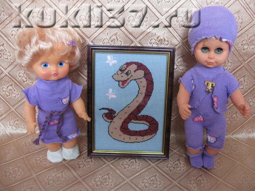 сиреневое платье для куклы