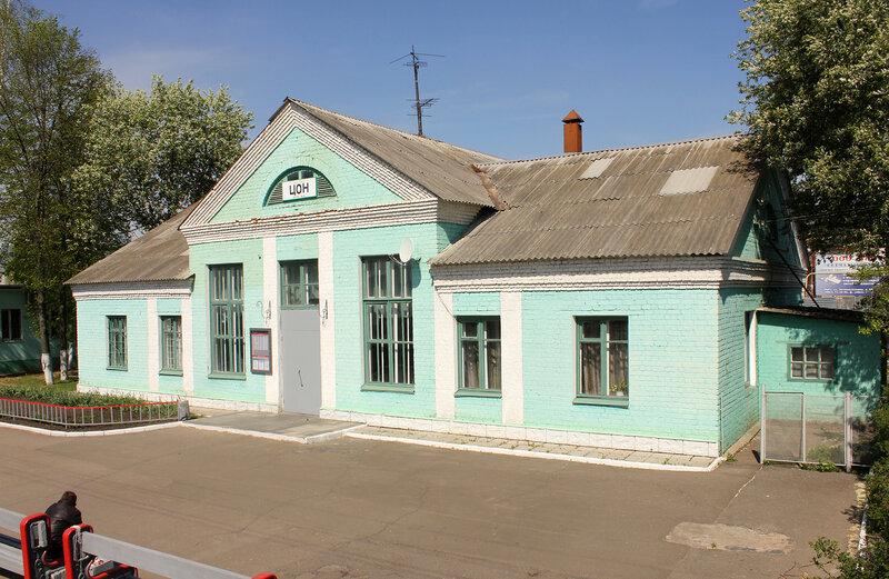 Станция Цон