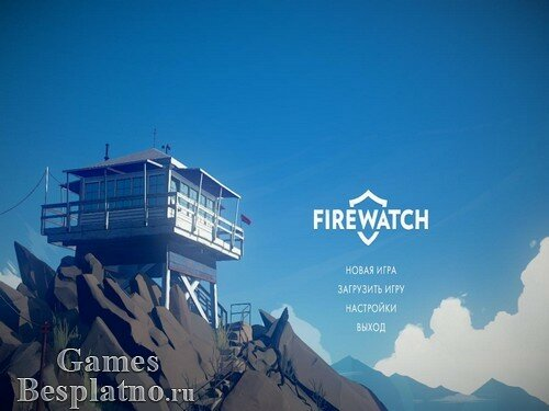 Firewatch (русская версия)