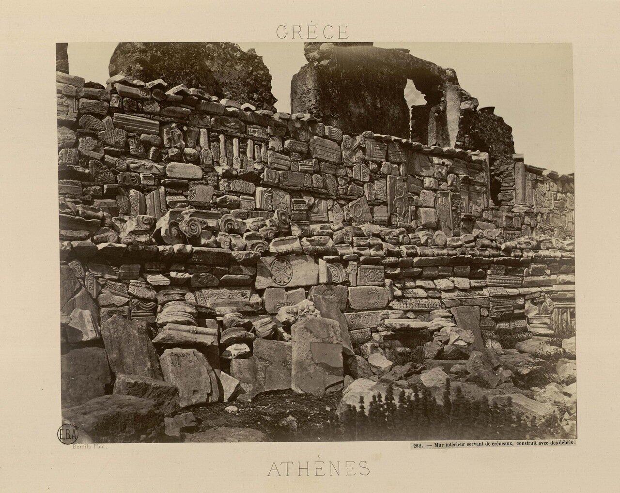 01. Акрополь