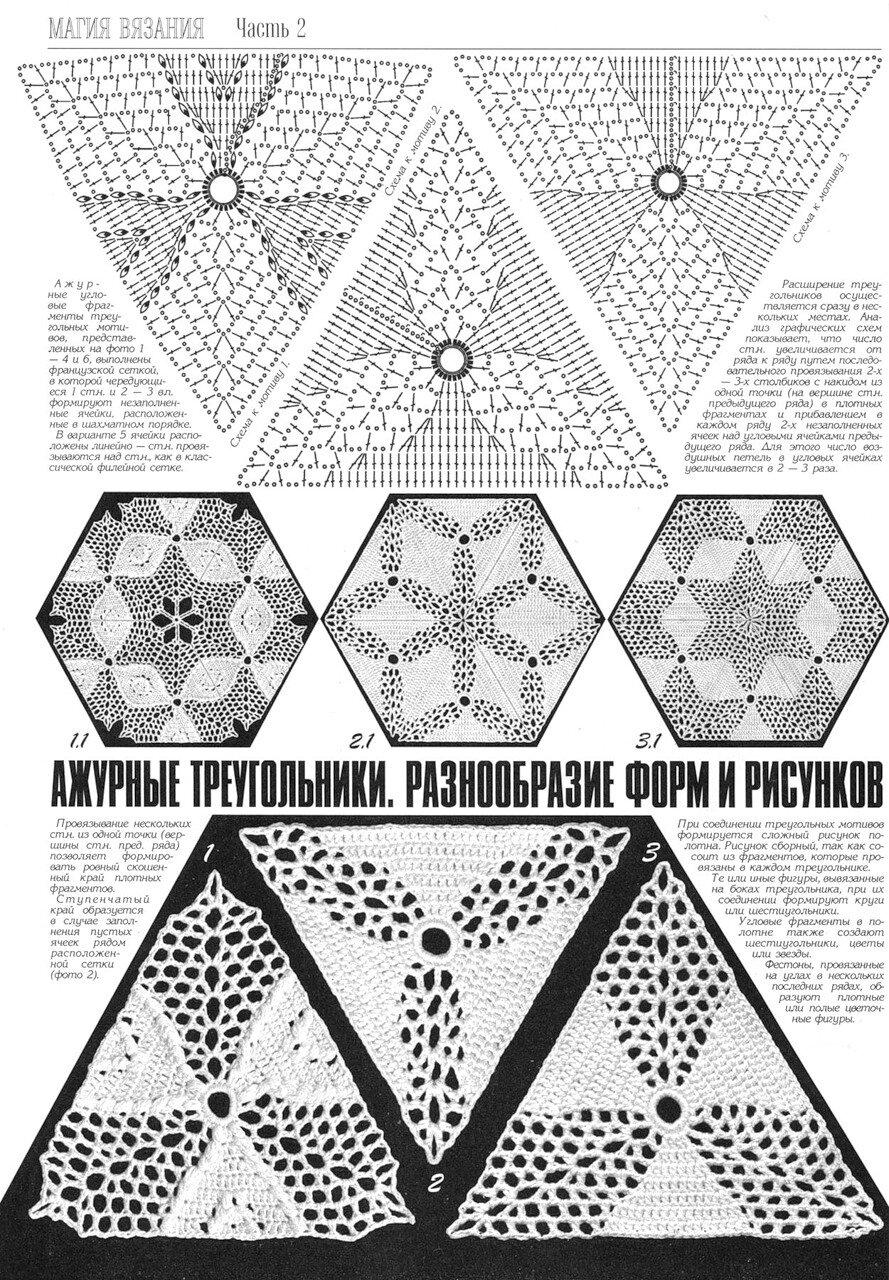 //img-fotki.yandex.ru/get/5407/abonny.a4e/0_74d7f_e315a3e0_XXXL