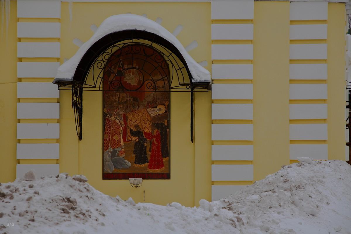 Храм святителя Филиппа, митрополита Московского, в Мещанской слободе