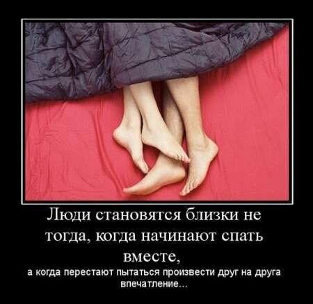 domashnie-golie-chastnie-foto-devushek